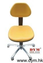 SKI luxury dentist stool doctor Chair