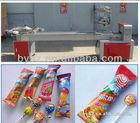 Automatic Horizontal Ball Lollipop Packing Machinery/0086-13916983251