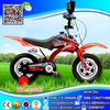 hot new products for 2014 kids bikes,kids pedal motorcycle,children motorbike