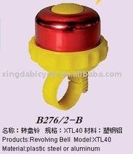 mini revolving bell