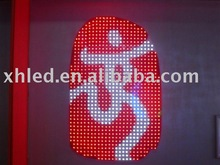 2012 LED back light for outdoor advertising with various color
