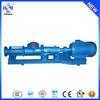 G horizontal screw pump sludge pump paper pulp pump