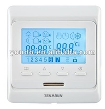 E51... digital programmable thermostat with key-lock function