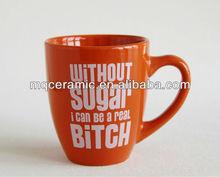 14 oz Ceramic Mug