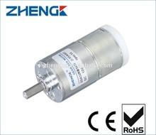 24v dc massage gear motor