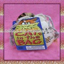 Sound control cat bag cute animal bag