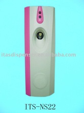 Automatic spray air freshener, auto perfume dispenser