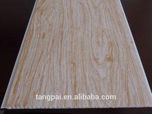 Wooden Design Ceiling panel