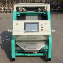 black tea processing equipment / CCD tea color sorter machine
