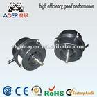 ac fan high rpm mini motor 115v