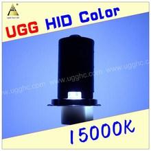 H7 HID Xenon Kit 15000K