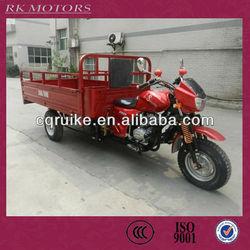 trimotor/cargo tricycle 200CC 250CC 150CC