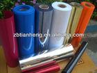 Tianheng Plastic PVC rigid film for cosmetic packaging