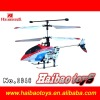 4ch mini helicopters toys for kid rc plane rc helicopter