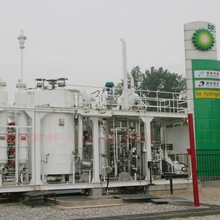 Hydrogen production Equipment by using NG
