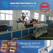 wood plastic compound machine for PVC/PP/PE profiles