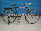 """28"""" Cargo bicycle/traditional heavy duty bicycle/bicycle factory from china"""