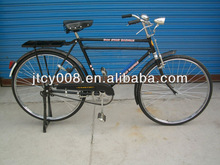 "28"" Cargo bicycle/traditional heavy duty bicycle/bicycle factory from china"
