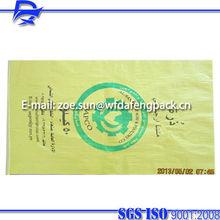 plastic polypropylene bags sacks 50kg flour packing