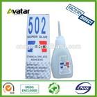 New 502 SUPER GLUE 20 g PE Plastic Bottle Packaging