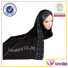 2013 latest fashion arabic turban hijab