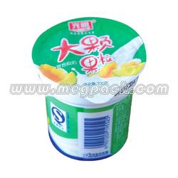 K Cup Lid / Aluminum Foil Lid / Aluminum Lid