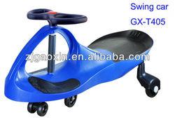 2013 Child Swing Car Twist Car