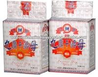 Instant Dry Yeast Low Sugar and Hish sugar