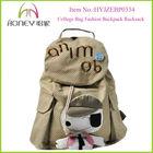 High quality fashion College school bag Durable canvas rucksack Cute cartoon dog backpack