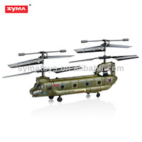 SYMA S026G infrared metal palm size rc chinook helicopter