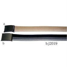 2014 latest fashion classic wholesale polyester belt