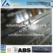 LR/DNV 5083 marine grade aluminium plate for shipbuilding