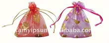 Light Candy Organza Gift Pouch