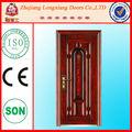 Lbs-8808 de alta calidad del metal de la puerta de seguridad