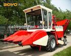4YZ-3 tractor corn combine harvester