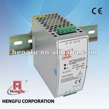 75W Din Rail Switch Power Supply