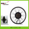2013 High power spoked electric bicycle motor with disc brake and 7 gear freewheel (CE Approved )
