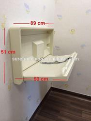 Baby Changing Station (Horizontal model)