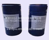 SWD polyurethane iron oxide red anticorrosion waterproof primer