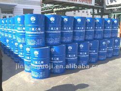 Chemical Trichloroethylene / TCE, CAS No.: 79-01-6