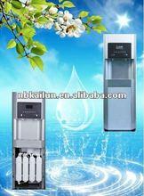 Atmospheric water generator 220 volt generator
