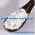 Pó de carbonato de bário precipitado 99.2%