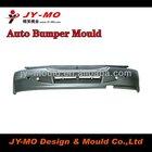 DMC bumper mold chrysler bumper mold car moulding front bumper