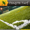 artificial grass for football field,similiar to natural grass