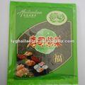 Alga marina asada, bola de arroz de algas marinas, nori del sushi, nori, hoja de nori