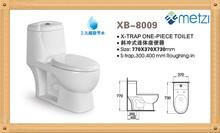 vitromex wc one piece water saving toilet bowl parts