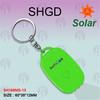 solar cell flashlight low price