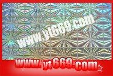 Reflective anti-counterfeit manufacture holographic laser custom sticker sheet