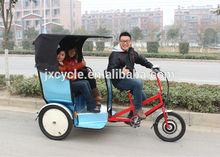 500w bicycle rickshaw for adult