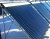 2013 hot sell heat pipe evacuated or vacuum tube solar thermal collector (CE, ISO9001,CGC,Keymark )